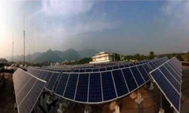 planta-energia-solar-parlamento-islamabad-pakistan
